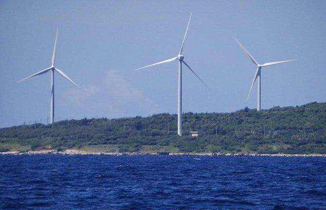 Đảo Phú Quý