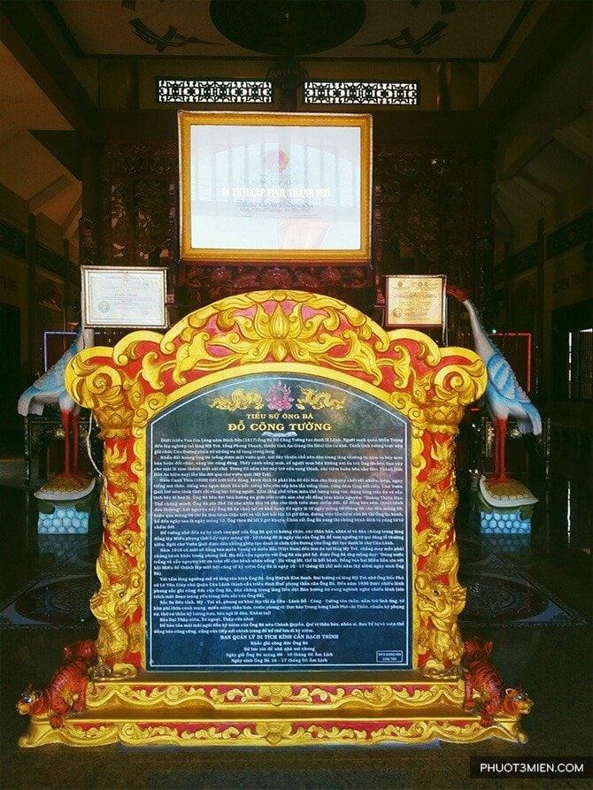 chua-kien-an-cung-4
