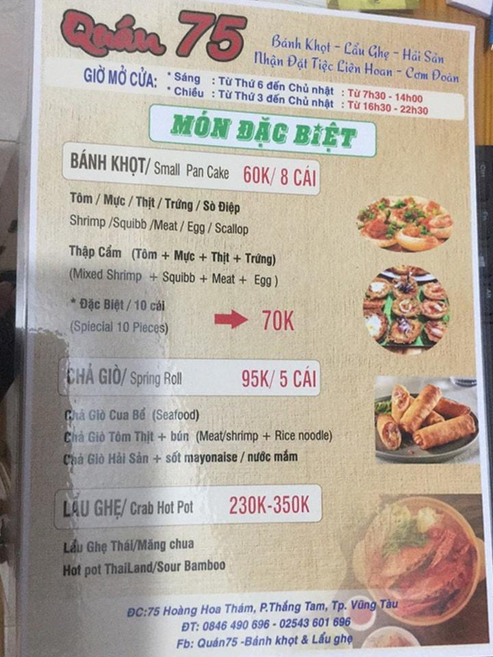 menu của quán