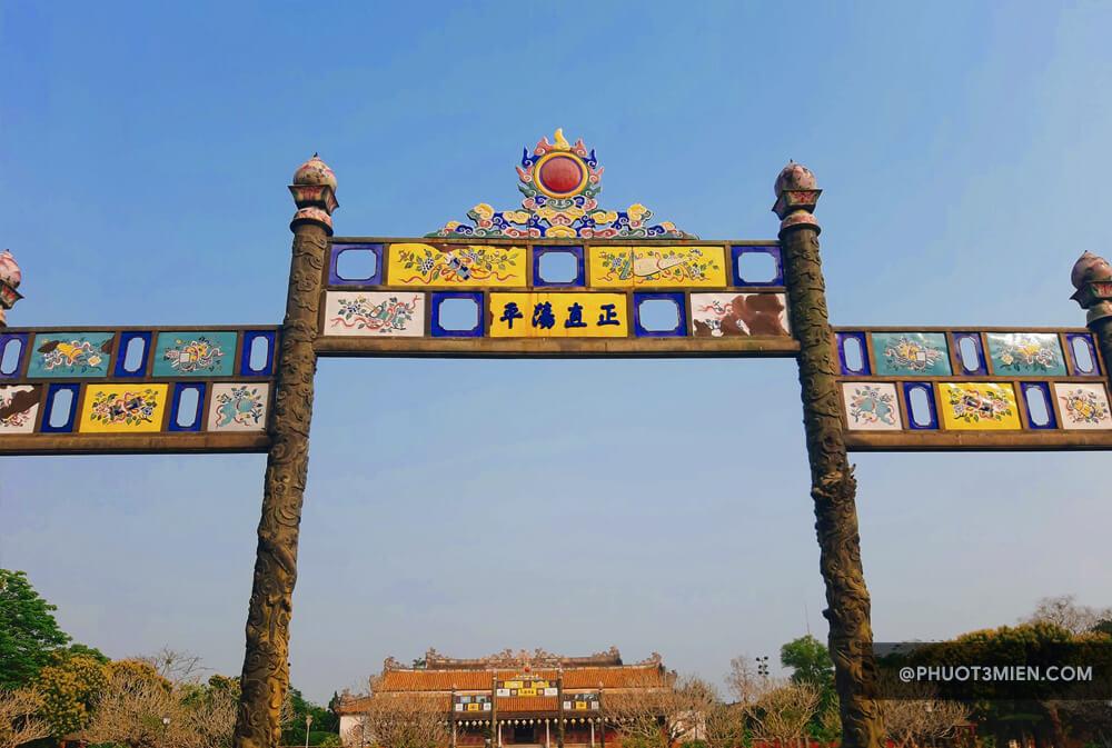 Nghi Môn