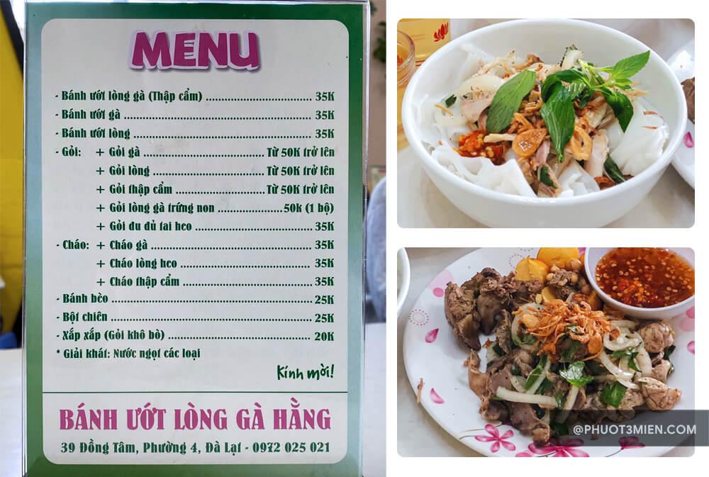 banh-uot-long-ga-hang-1